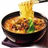 Ho Wong Kitchen